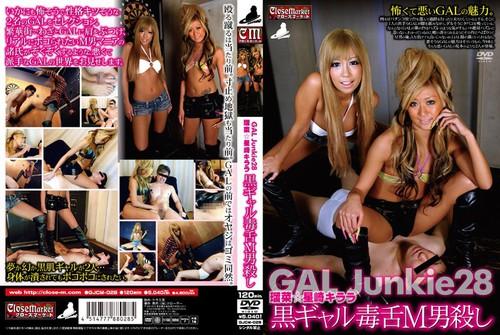GJCM-028 GAL Junkie 28 JAV Femdom
