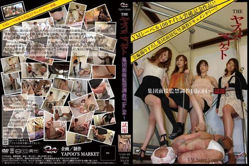 Scat Femdom YMD-99 Asian Scat Scat Femdom