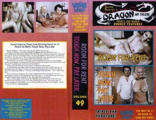 Room For Rent (1974) [USA Classics] [Download]